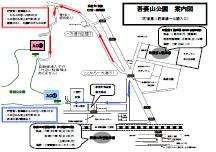吾妻山公園 案内図 (町営第1駐車場→吾妻山公園)