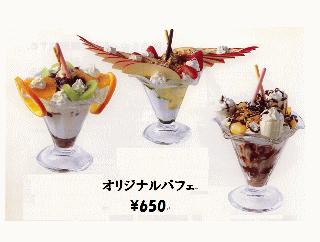 軽食喫茶 山小屋